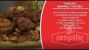 Sahrap Soysal ile Tavuklu Tarifler - Tarçınlı Osmanlı Tavuğu
